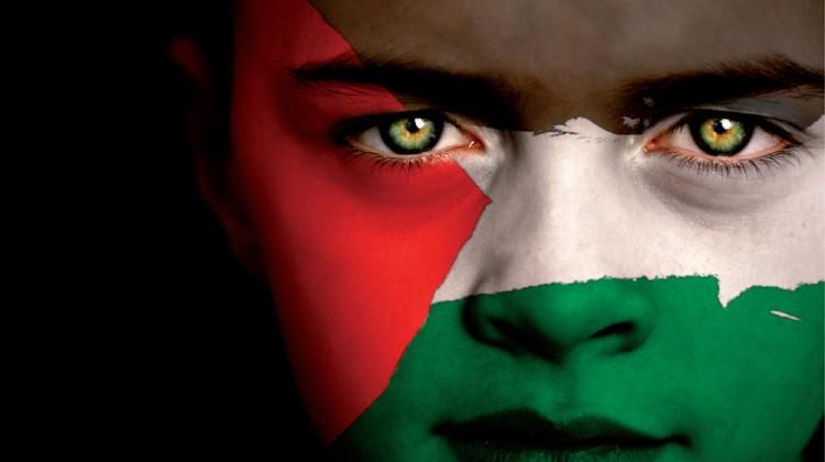 cartel GAZA