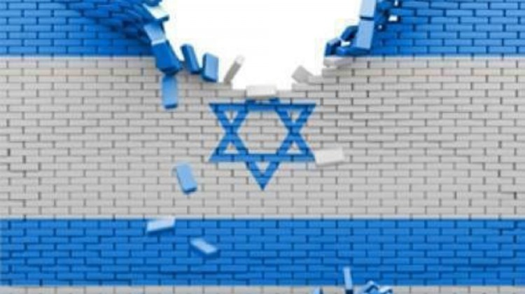 israelbrickwall